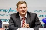 Накануне выборов губернатора свердловские коммунисты пытаются законодательно снизить муниципальный фильтр