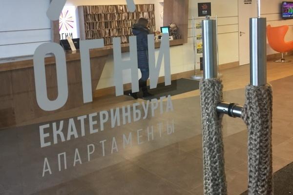 «Открытие двери как рукопожатие». Дверные ручки нескольких домов Екатеринбурга «одели» в вязаные чехлы