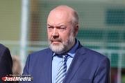 Легендарный хоккеист Третьяк вручил свердловскому депутату медаль за вклад в развитие хоккея