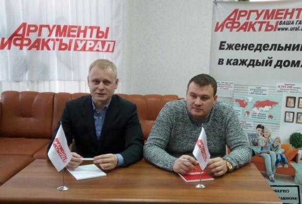 На Среднем Урале начали готовить общественных инспекторов ЖКХ