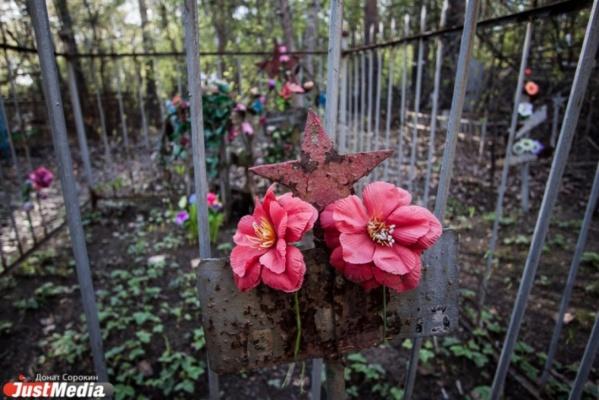 В Нижней Туре осудили трех похитителей могильных ограждений
