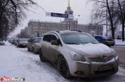 Ежедневно – по 100 заявлений. Свердловскую ГИБДД заваливают жалобами на нечищеные от снега улицы