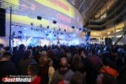 В Екатеринбурге отгремел «Старый Новый Рок». Как это было. ФОТОРЕПОРТАЖ