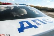 На Среднем Урале ГИБДД устроила погоню за пьяным водителем со стрельбой