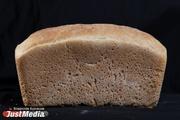 Жители ирбитской деревни лишились хлеба и других продуктов первой необходимости