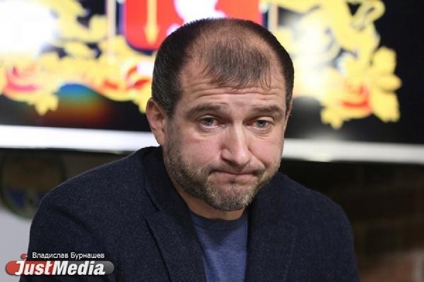 РФС рассмотрит иск «Урала» к бывшему тренеру в пятницу, 20 января