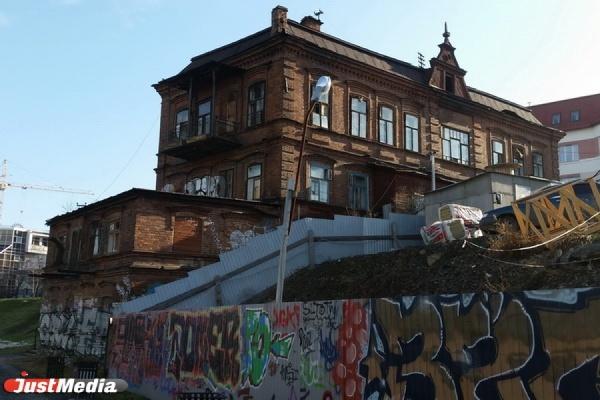 Мэрия продала «Косой дом» на набережной Исети всего за 6,3 млн рублей