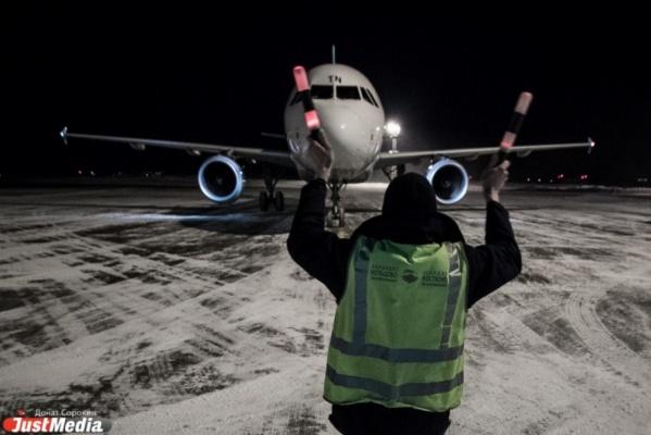 Международный аэропорт Екатеринбурга непринимает рейсы из-за тумана