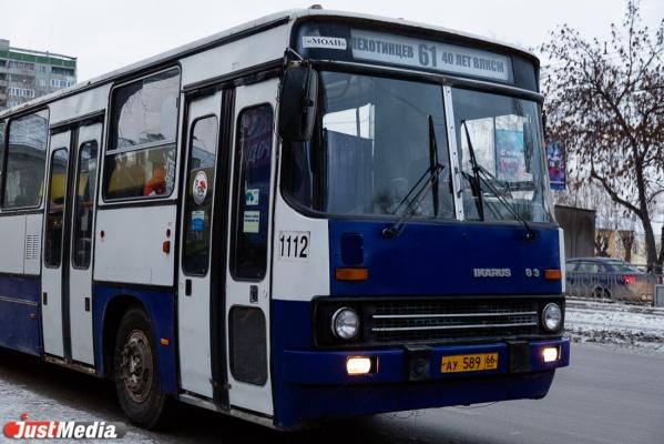 ВКушве ГИБДД закрывает движение публичного транспорта