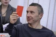 Депутат из Екатеринбурга Дмитрий Головин снова пропиарился на Первом канале. ВИДЕО