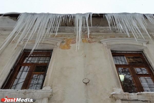 Следователи возбудили уголовное дело по факту падения ледяной глыбы на беременную екатеринбурженку