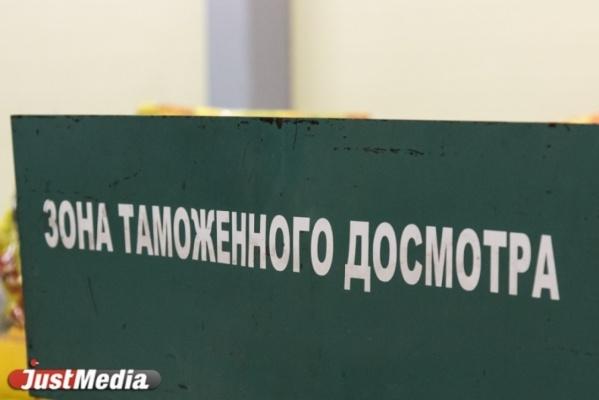 В Кольцово таможенники изъяли у гражданина КНР 11 килограммов черной икры