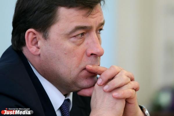 Куйвашев сформировал в администрации блок проектного управления в Свердловской области