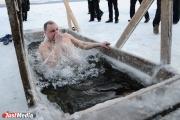 Более 50 тысяч свердловчан окунулись в крещенские купели