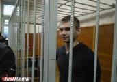 Скандальный ловец покемонов Соколовский станет даосистом
