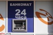 «Отделение больше не работает, за деньгами обращайтесь в другой банк». «АйМаниБанк», отделение которого находилось в Екатеринбурге, признали банкротом
