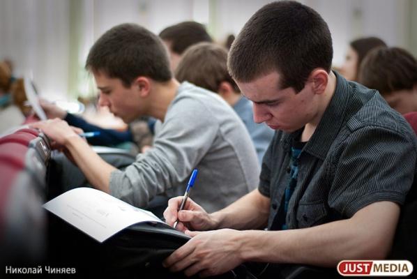 В Татьянин день в Свердловской области выберут «Студента года»
