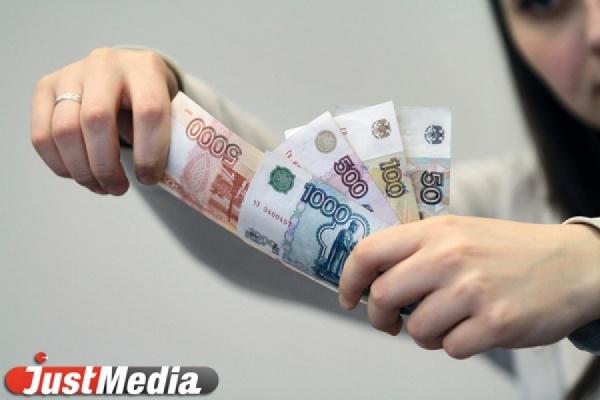 Екатеринбургская коммерческая сеть «Стройарсенал» признана банкротом