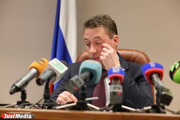 Холманских поручил свердловским депутатам и сенаторам разработать поправки к закону о капремонтах