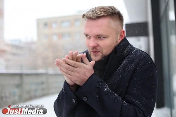 Владелец сети мужских парикмахерских Сергей Кеженов: «Ничто не согреет вас лучше, чем тепло любимого человека». В Екатеринбурге начинает холодать. ФОТО, ВИДЕО