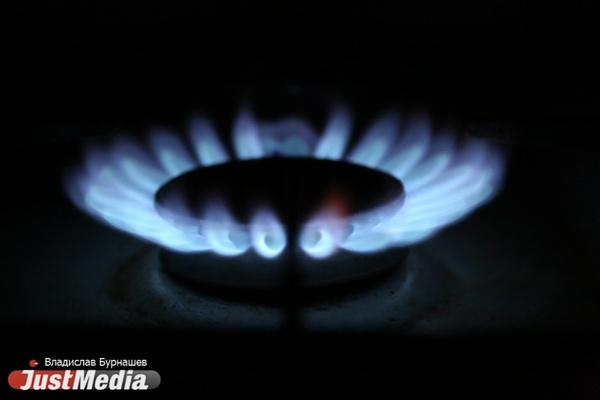 После всплеска отравлений в Свердловской области «Екатеринбурггаз» угрожает административками тем, кто не прошел «газовое ТО»