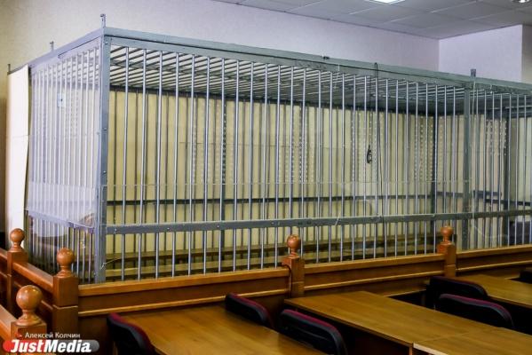 В Екатеринбурге нерадивая мамаша арестована на две недели за дебош в суде