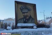 Дегтярск оказался обезглавлен: члены конкурсной комиссии по отбору главы округа не пришли к компромиссу