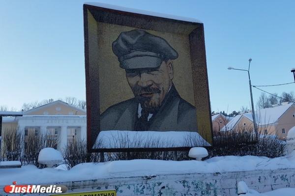 ВДегтярске сорвали конкурс повыборам руководителя города