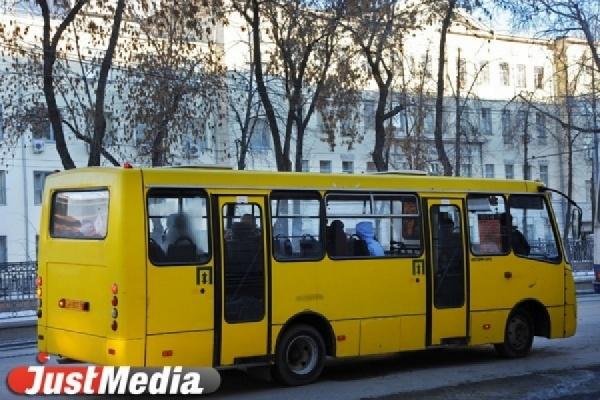 Схемы проезда, новые названия, таблички с интервалами движения. Екатеринбургские остановки сделают более удобными для пассажиров