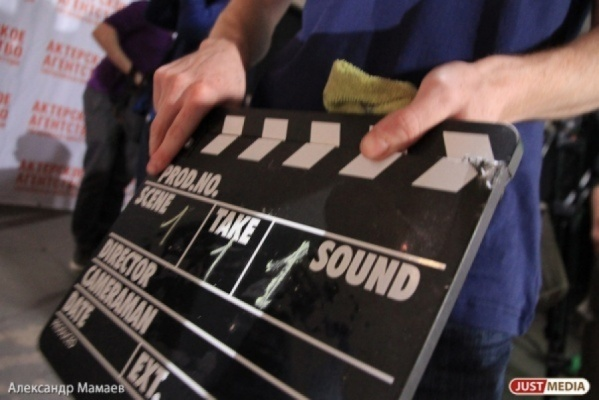 В Екатеринбурге будут выращивать  создателей кино