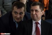 Из-за финансовых нарушений в мэрии Арамили к Швиндту пришла прокуратура