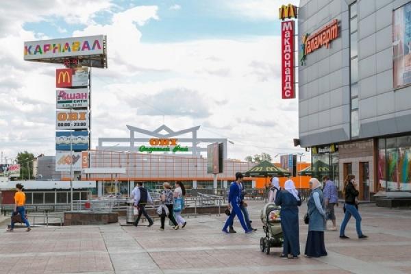 Уральские дизайнеры создадут в Екатеринбурге панно-триптих