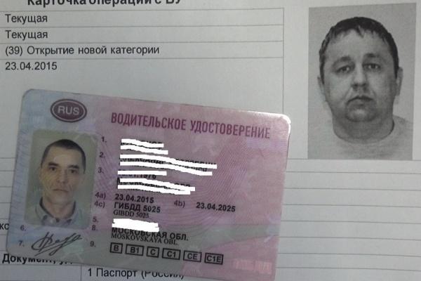 Свердловские гаишники задержали ямальского дальнобойщика с поддельным ВУ