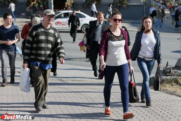 В Екатеринбурге появились две новые улицы