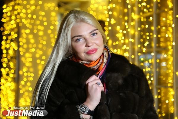 Светская львица Яна Бернес: «Зима – прекрасное время влюбляться и улыбаться». В Екатеринбурге в пятницу небольшой снег. ФОТО, ВИДЕО