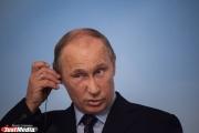 Путин и Трамп не стали обсуждать по телефону антироссийские санкции