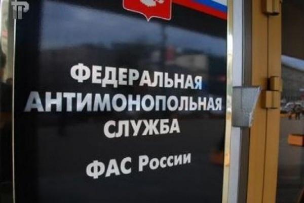"ФАС возбудила дело против ""Мегафона"""