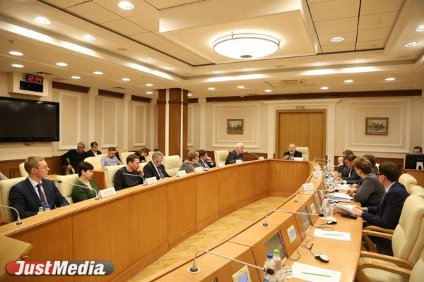 Свердловские депутаты всех уровней объединяются и создают инструмент лоббирования интересов уральцев