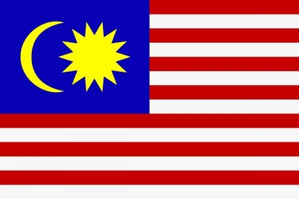 Шесть человек числятся пропавшими без вести в результате крушения судна в Малайзии