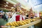 В Екатеринбурге раздали более десяти тысяч бубликов