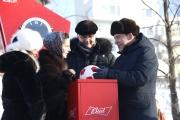 В Екатеринбурге запущен обратный отсчет до старта ЧМ-2018