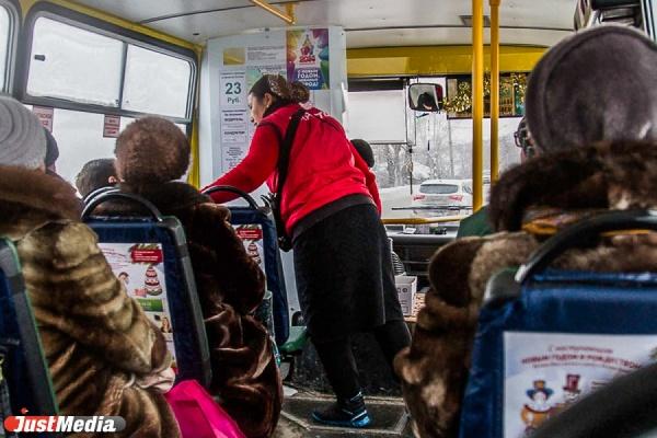 Власти Екатеринбурга: «С введением новой маршрутной системы плата за проезд в общественном транспорте не вырастет»
