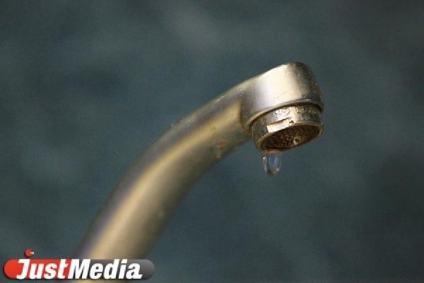 «Водоканал» проверят на законность начисления платы при подключении домов к водоснабжению