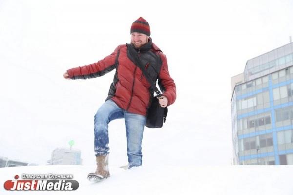 Арт-директор «Бен-Холла» Александр Сулаев: «Люблю зиму за санки, ледянки, диско и фанки». В Екатеринбурге начинается похолодание. ФОТО, ВИДЕО