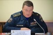 Андрей Заленский решил уйти с поста главы Свердловского МЧС