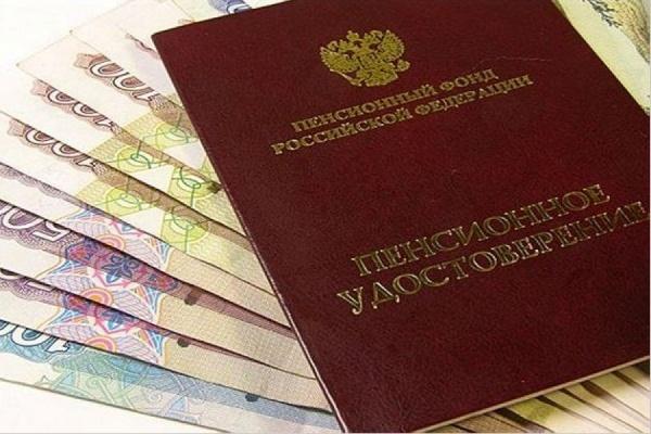 Страховые пенсии в РФ с 1 февраля увеличиваются