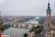 В Екатеринбурге открылся визовый центр Испании
