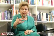 «Родители назвали меня Анастасией». Наина Ельцина зачитала фрагменты своих мемуаров в Екатеринбурге