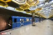 В Екатеринбургском метро подросток проехал снаружи поезда целую станцию