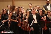 Уральский молодежный оркестр дал пять аншлаговых концертов во Франции